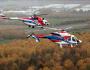 Hadir di LIMA 2019, Russian Helicopters Boyong Mi-171A2 dan Ansat